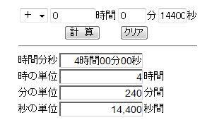 ★1LV20武将がHP100回復に4時間要します。wiki引用